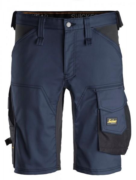 """Stretch Shorts """"AllroundWork"""", Navy/Black"""